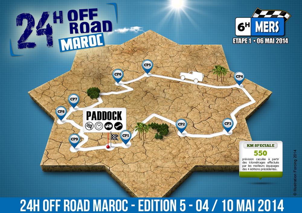 24h Off Road Maroc 5ème EDITION